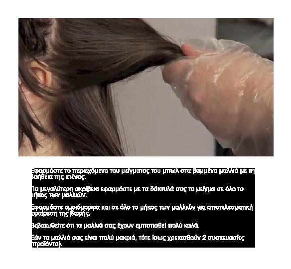 instructions_2