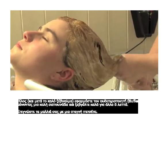instructions_5